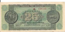 GRECE 25 MILLION DRACHMAI 1944 XF P 130 - Grèce