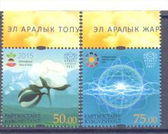 2015. Kyrgyzstan, Internastional Years Of Light & Soils, 2v,  Mint/** - Kyrgyzstan