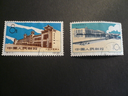 China 1960 Peking Station Railway 2 Val.s Fine Used - Used Stamps