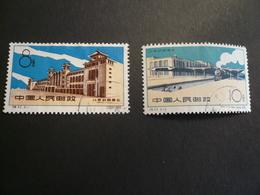 China 1960 Peking Station Railway 2 Val.s Fine Used - 1949 - ... Repubblica Popolare
