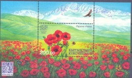 2016. Flora Of Kyrgyzstan, Wild Flowers, S/s, Mint/** - Kyrgyzstan