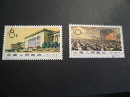 China 1960 People Great Hall 2 Val.s Fine Used - 1949 - ... Repubblica Popolare