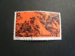 China 1967 1 Val. Used - 1949 - ... Repubblica Popolare