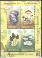 2017. Kyrgyzstan, Edible Mushrooms Of Kyrgyzstan, S/s, Mint/** - Kyrgyzstan