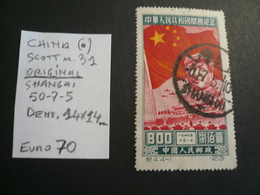 China 1950 Mao Sc.N° 31 - 1 Val. Very Fine Used Shangai 50-7-5 - 1949 - ... Repubblica Popolare
