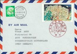 Japan FDC 1985, Auslandsprogramme Des Japanischen Rundfunks, Japanese Radio Broadcast, Michel 1638 - 1639 (1395) - FDC
