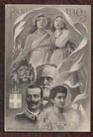 POLITIQUE  - PARIS, OCT 1903 - LE ROI D'ITALIE VICTOR EMMANUEL ET LA REINE HÉLÈNE - LOUBET - L'ALLIANCE - Satirical