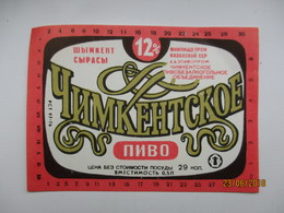 KAZAKHSTAN TCHIMKENT   , BEER LABEL   , 0 - Bière