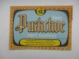 KAZAKHSTAN  RIZHKOYE   , BEER LABEL   , 0 - Beer