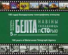 Belarus Weissrussland 2018 MNH** Mi. Nr. 1244 Bl.161 Centenary Of Belarusian Telegraph Agency - Belarus