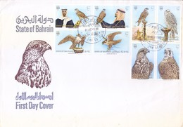 BAHRAIN : FIRST DAY COVER - 01-11-1980 - EAGLE - 2v SET OF 4v BLOCK - Bahrein (1965-...)