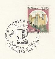 1987 Venice GEOLOGISTS CONGRESS Event COVER MINERAL LAYER Geology Minerals Italy Stamps Card - Minerals