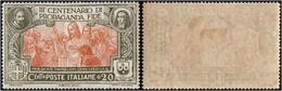 Italy.  1923 The 30th Anniversary Of The Propaganda - Fide. 20c. MH - 1900-44 Victor Emmanuel III.