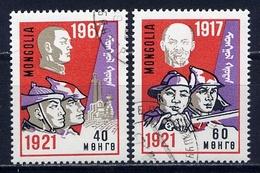 Y85 MONGOLIA 1967 470-471 The 50th Anniversary Of The October Revolution. V. Lenin. Damdin Sukhbatar - Mongolia