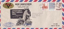 BUSTA VIAGGIATA VIA AEREA - CINA ORIENT MANUFACTURES - TAIPEI, TAIWAN REPUBLIC OF CHINA - 1949 - ... People's Republic
