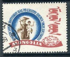 Y85 MONGOLIA 1967 481 Help For Vietnam - Mongolia