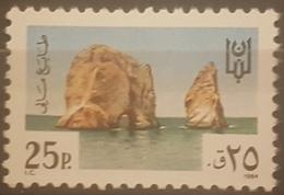 Lebanon 1984 Fiscal Revenue Stamp 25p MNH - Libanon