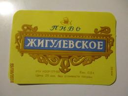 UKRAINE , ZHIGULEVSKOYE   , BEER LABEL   , 0 - Bière