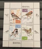 Bulgaria, 2017, Mi: Block 441 (MNH) - Sparrows