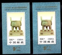 Chine/China Bloc-feuillet YT N° 93 Dentelé Et Non-dentelé Neufs ** MNH. TB. A Saisir! - 1949 - ... People's Republic
