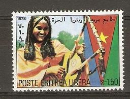 Erythrée 1978 - The Future Of Eritrea - MNH - Poste Eritrea Libre - Drapeau - Erythrée