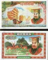 BANCONOTE FUNERARIE CINESI - Cina