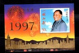 Chine/China Bloc-feuillet YT N° 89 Neuf ** MNH. TB. A Saisir! - 1949 - ... People's Republic