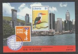 BLOC NEUF DU LIBERIA - HALCYON LEUCOCEPHALA (MARTIN-CHASSEUR A TETE GRISE) N° Y&T 150 - Oiseaux