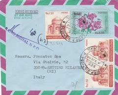 BUSTA VIAGGIATA VIA AEREA  - PAKISTAN - DESTINAZIONE SETTIMO MILANESE - MILANO ( ITALIA ) 1988 - Pakistan