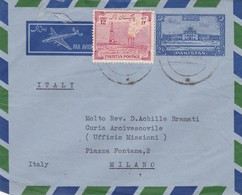 BUSTA VIAGGIATA VIA AEREA  - PAKISTAN - DESTINAZIONE  - MILANO ( ITALIA ) 1959 - Pakistan