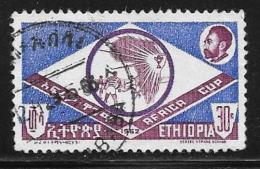 Ethiopia, Scott # 381 Used Soccer, 1962 - Ethiopia