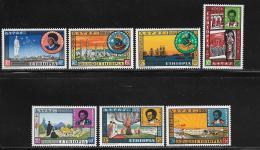 Ethiopia, Scott # 396-402 MNH  Ancient Kings And Saints, 1962 - Ethiopia