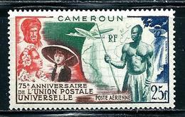 "Cameroun      ""UPU""     Set    SC#  C29  Mint - Cameroon (1960-...)"