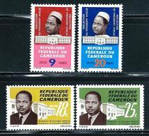 """Cameroun         """"President Ahidjo""""     Set      SC# 424-27 MNH** - Cameroon (1960-...)"""