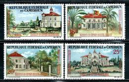 Cameroun        'Prime Minister's Residence '      Set     SC# 446-49 MNH** - Cameroon (1960-...)