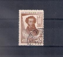 Russia 1937, Michel Nr 549E, Used - 1923-1991 USSR