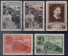 Russia 1941, Michel Nr 814-18, Used - Used Stamps