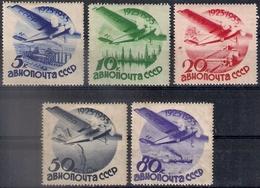 Russia 1934, Michel Nr 462Y-66Y, MLH OG, But - Ongebruikt
