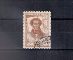 Russia 1937, Michel Nr 549G, Used - 1923-1991 USSR