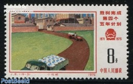 China People's Republic 1976 8F, Stamp Out Of Set, (Mint NH), Automobiles - Transport - 1949 - ... Volksrepublik