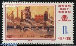 China People's Republic 1976 8F, Stamp Out Of Set, (Mint NH), Industry - Various - 1949 - ... People's Republic