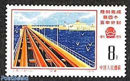 China People's Republic 1976 8f, Stamp Out Of Set, (Mint NH), Ships & Boats - 1949 - ... Volksrepublik