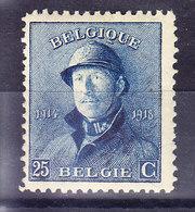 BELGIQUE COB. 171 ** MNH,  (3T514) - 1919-1920  Cascos De Trinchera