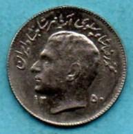 (r65)  IRAN  1 RIAL 1350 FAO  KM#1183 - Iran
