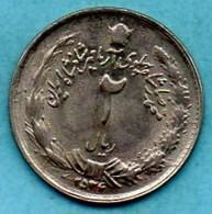 (r65)  IRAN  2 RIALS 2536  KM#1174 - Iran