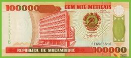 Voyo MOZAMBIQUE 100000 Meticais 1993(1995) P139 B225a FE UNC Cabora Bassa Dam - Mozambique