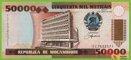 Voyo MOZAMBIQUE 50000 Meticais 1993(1994) P138 B224e EC UNC Cabora Bassa Dam - Mozambique