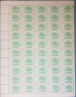 Lebanon 1977 Fiscal Revenue Stamp Cedar Design 5p Green FULL SHEET MNH - Lebanon