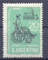1968. Argentina,  Mich.991, Mint/** - Argentina