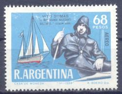 1968. Argentina,  Ship, Navigation, Mich.997, Mint/** - Argentina